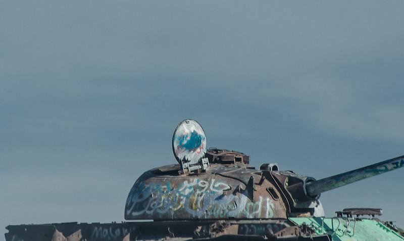 Abandoned russian tank in Surobi, Kabul