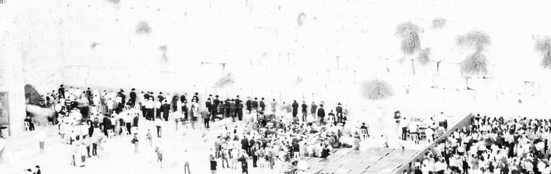 Wailing Wall Panoramic