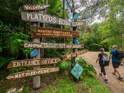 Finch Hatton Gorge Platypus Bush Camp