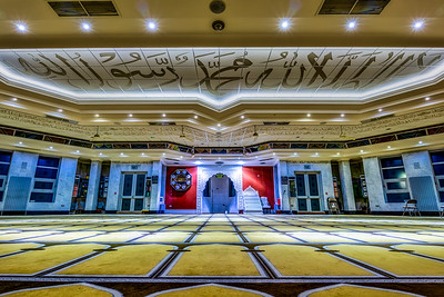 The Main Prayer Hall at Masjid e Tauheedul Islam