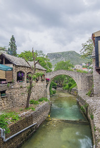 Kriva Cuprija (Crooked bridge), Mostar