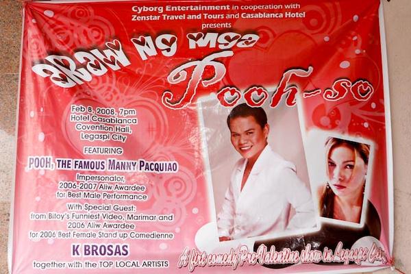 2008 Phooh 0017