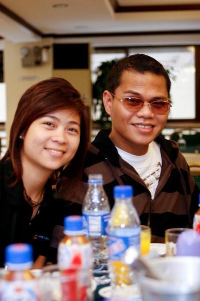 2008 Phooh 0034