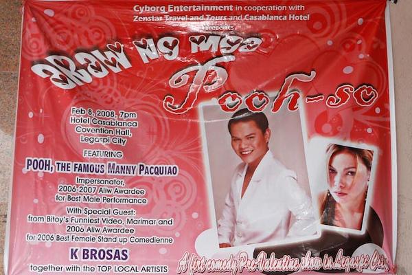 2008 Phooh 0018