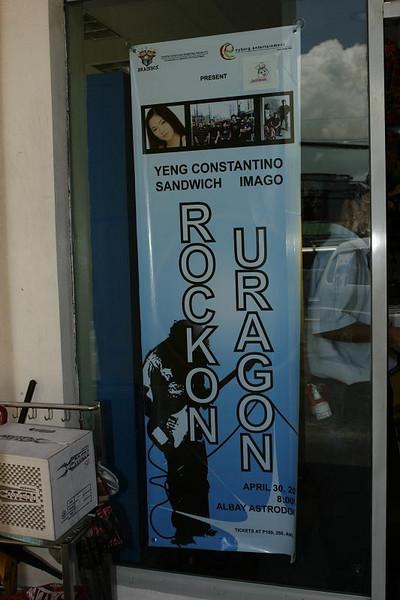 0027 Rockon Uragon