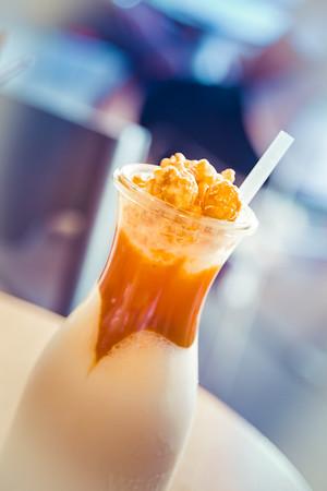best milkshake