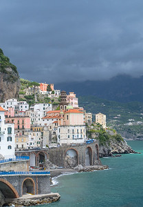 The town of Amalfi on Italy's southwest coast
