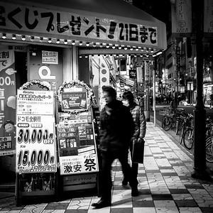 nihon bashi - osaka - japan