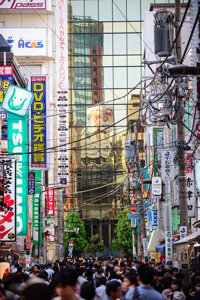 Tokyo electronic town Akihabara