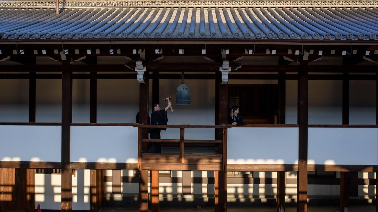 Kyoto Nishi Honganji