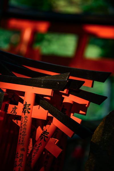 Fushimi Inari - 伏見稲荷大社(ふしみいなりたいしゃ)