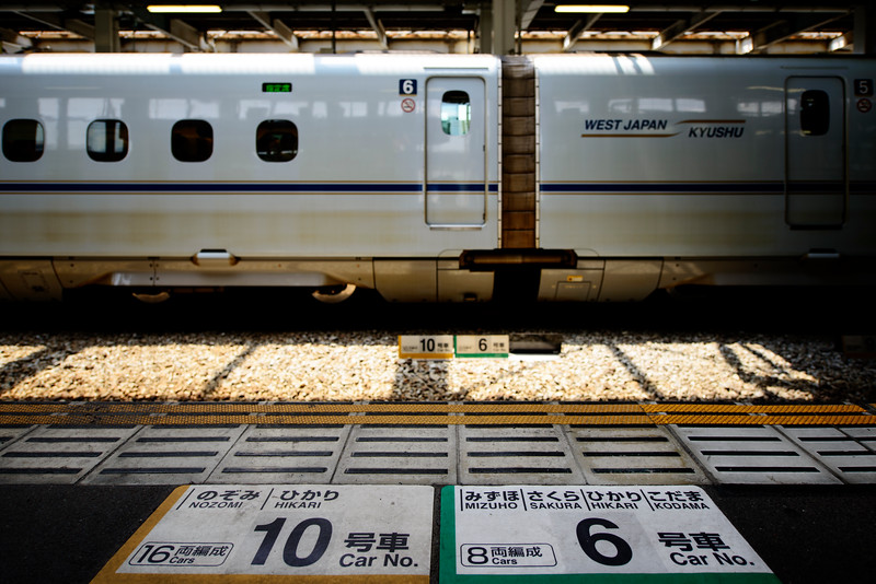 The shinkansen tracks