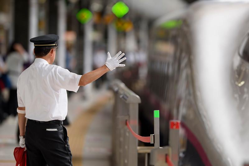 Tokyo Central station - Shinkansen leaving