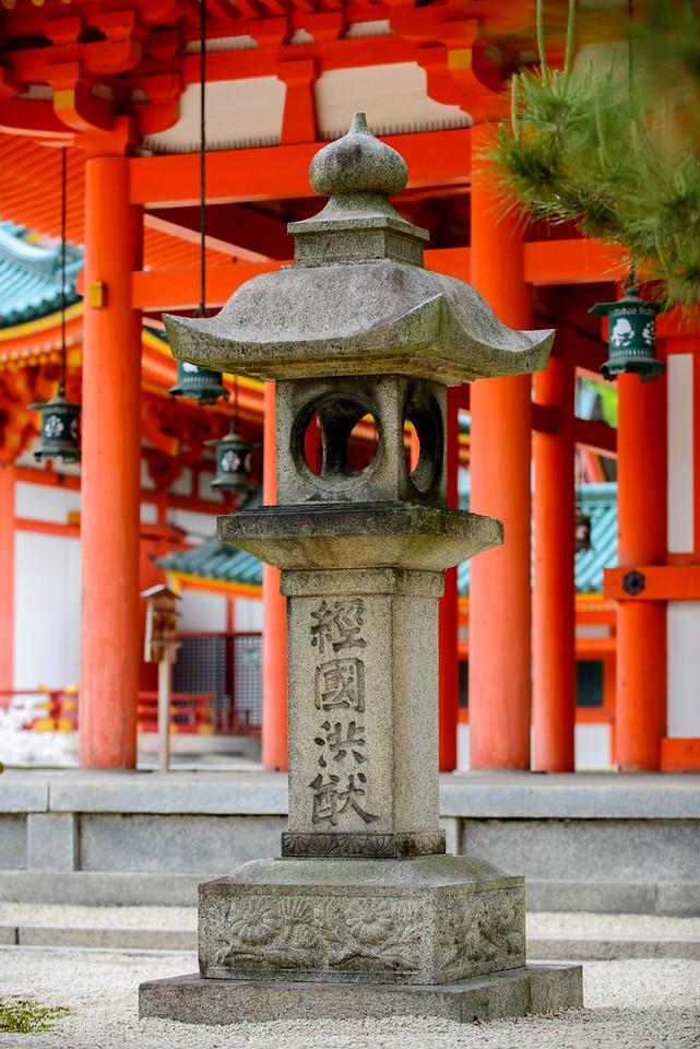 Heian Jingu temple in Kyoto