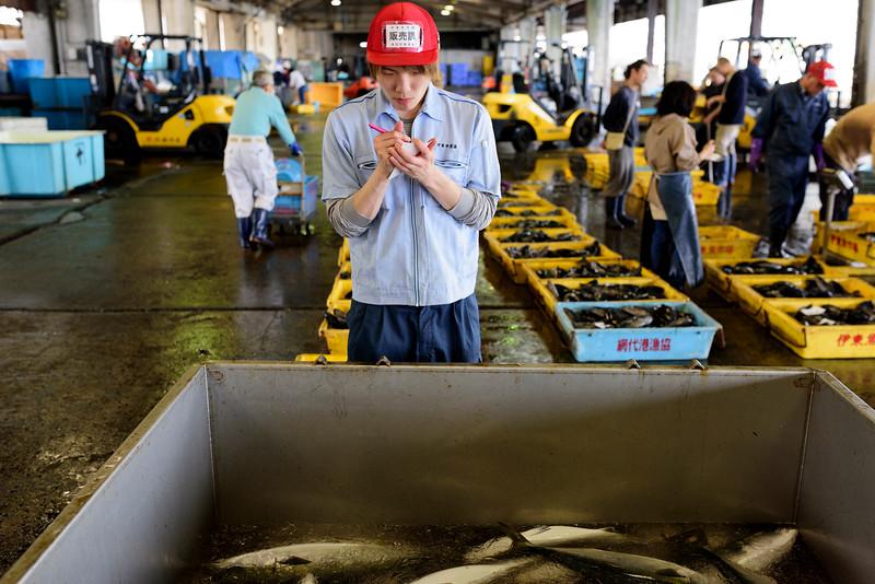 Ito fish market