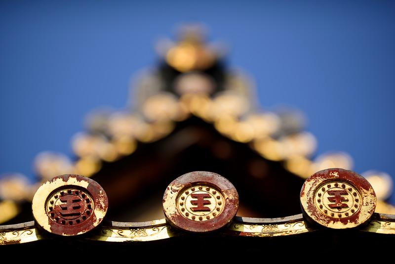 Miyajima - detail of Hokokujinjahonden temple