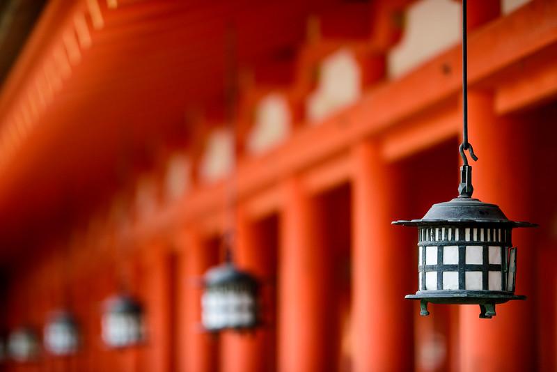 Itsukushima shrine on Miyajima island.