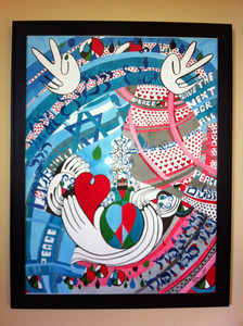 """fragile times//18""""X24""""/water color original $1500.00/ giclee` $250.00   In these fragile times  Better days must come my fragile heart is numb full of turmoil, can not rest how long must these fragile times last.  Unity for peace no more war dove with olive at my door.  Rise above all fights together see the light.  For better day for fragile hearts olive branch dove so white.     by nira dahan 2011"""