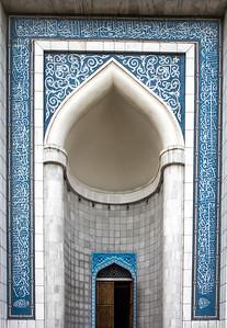 Almaty mosque