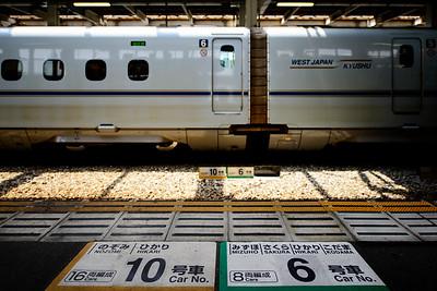 The shinkansen tracks