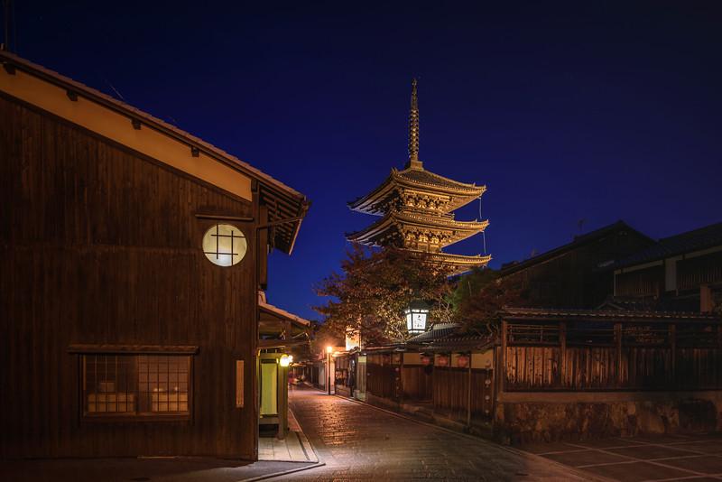 Kyoto, Yasaka-Dori