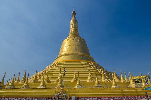 Shwemawdaw Paya stupa, Bago