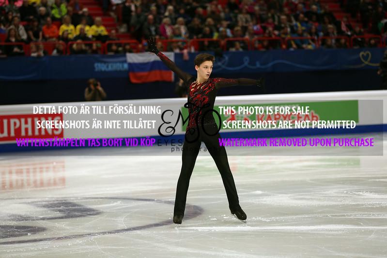 7Adian PITKEEV(RUS)