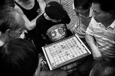 The Street boardgame
