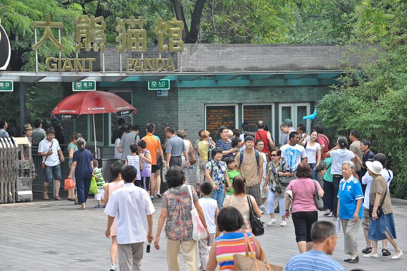 0709_Beijing_017