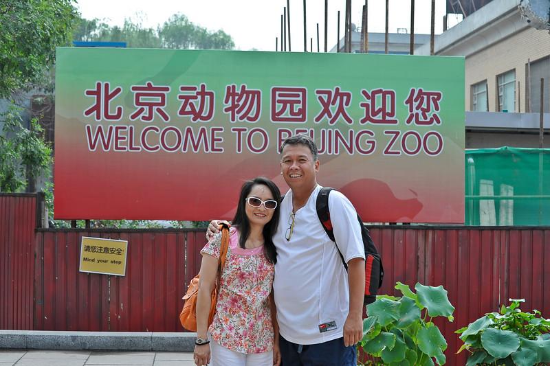 0709_Beijing_016