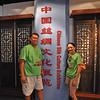 0709_Shanghai_167