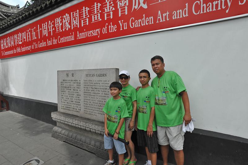 0709_Shanghai_140