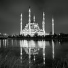 Adana Sabanci Mosque