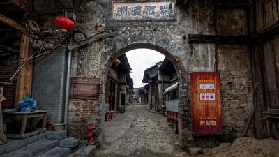 Daxu Ancient Village