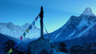 The Trail to Tengboche - Part 2