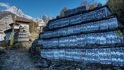 The Trail to Tengboche - Part 1
