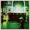 Saigon Train Station