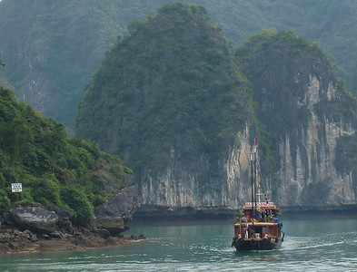 Ha Long Bay in northeast Vietnam