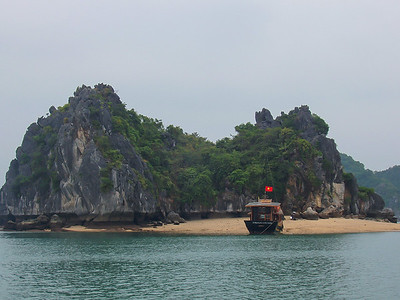 A limestone island in Ha Long Bay