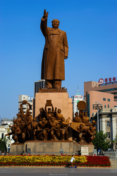 A Boy and Mao