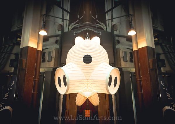 Lantern Animal