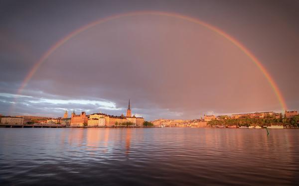 Great Rainbow Arch