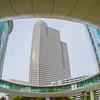 Chevron building, Houston Texas