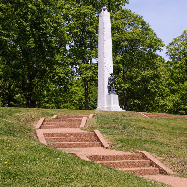 Confederate monument along the entrance road to the battleground at Fort Donelson