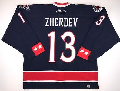 Zherdev 2005 Game Worn Katrina Relief Fund Jersey Back