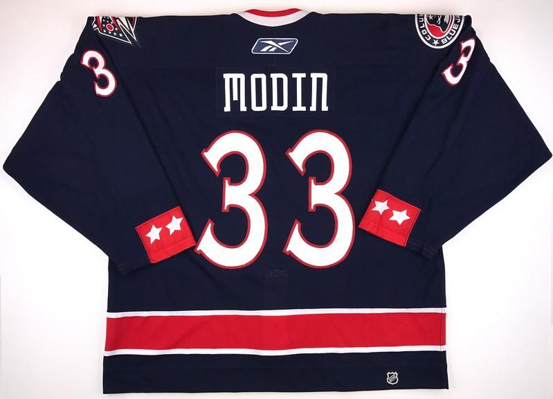 Modin Garth Brooks Game Worn 1 9 2007 Back