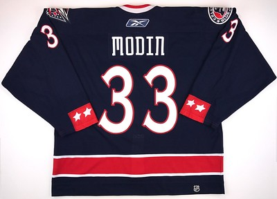 Modin Garth Brooks Game Worn 1 9 2007 Back