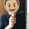 Ryan Seacrest GIF