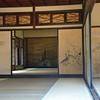 Rinshu-kaku 臨春閣