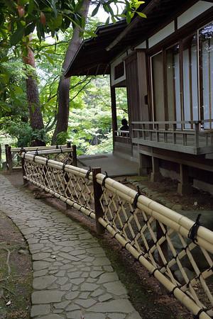 Tonogayato Gardens (殿が谷戸庭園)